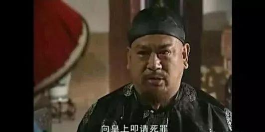 康熙王朝中,康熙为何将归顺的陕甘提督王*辅臣处死?_吴三桂 趣味历史 第4张