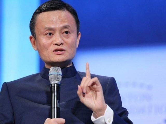 马云已退出阿里旗下5家公司:官方称没这个打算(图1)