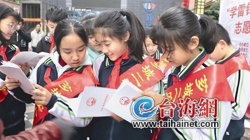 http://www.lightbutler.cn/shehui/164286.html