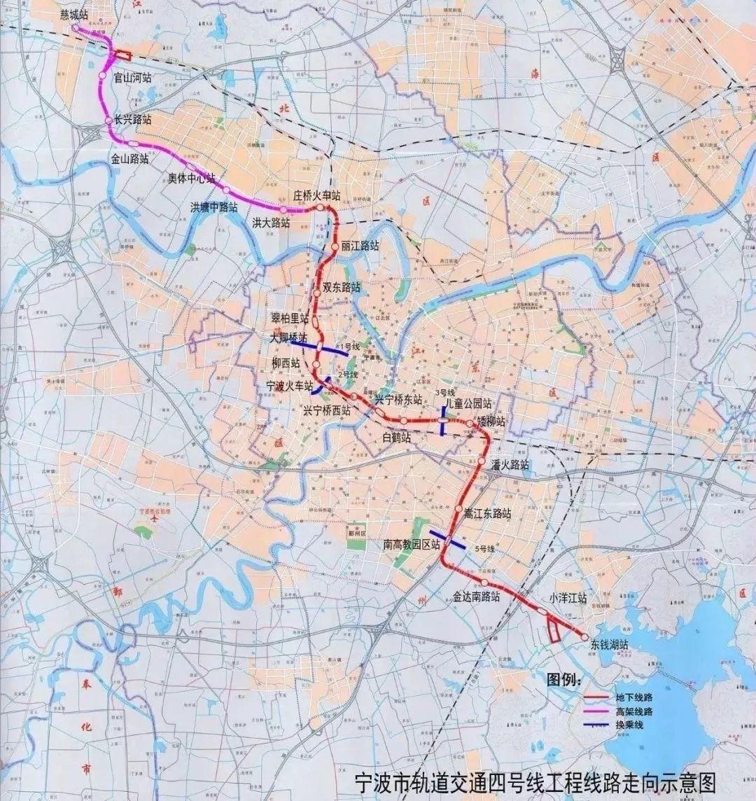 宁波地铁线路图规划图
