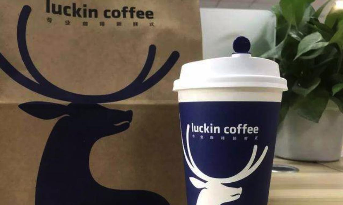 瑞幸咖啡 2019年广告还会那么凶猛吗