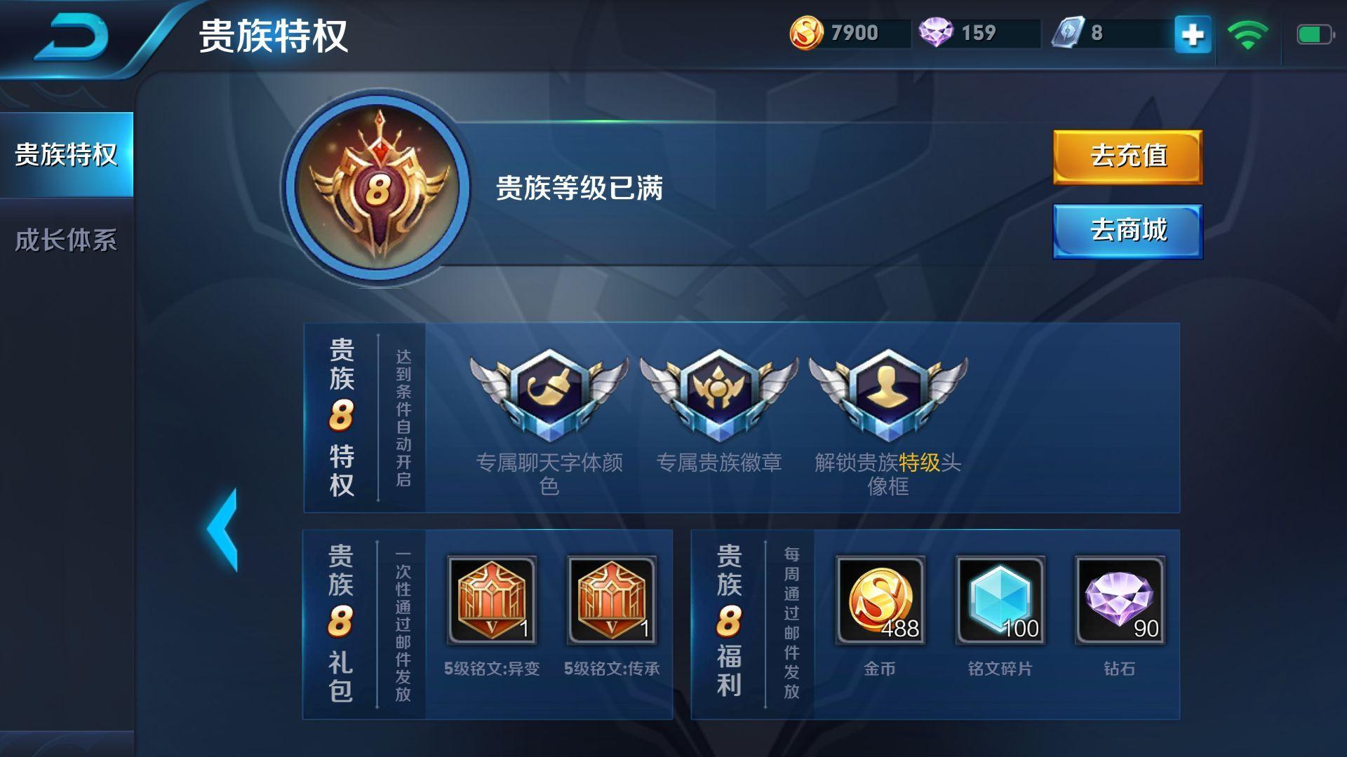 http://www.lightbutler.cn/youxi/165531.html
