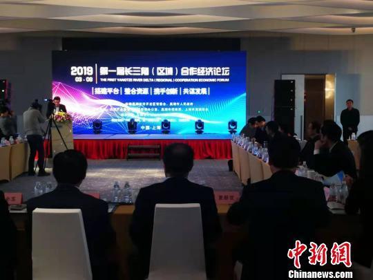 首届长三角(区域)合作经济论坛在沪举行  沪皖拟促进区域联动
