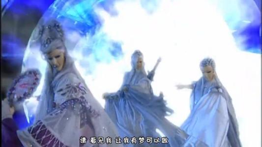 《圣墟》最新章节星辰耀青天异象出现意味着孔雀王也复活归来!
