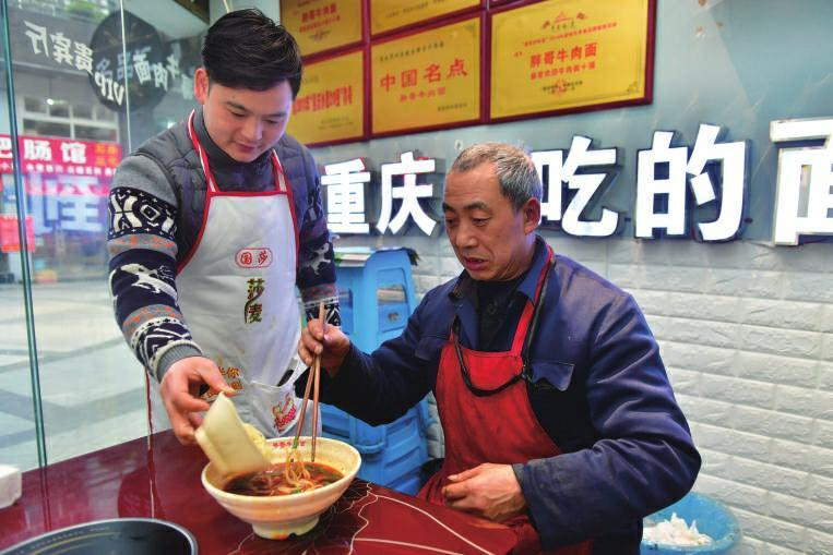 """王府井现""""冒名""""老北京小吃 商家:做法是老北"""