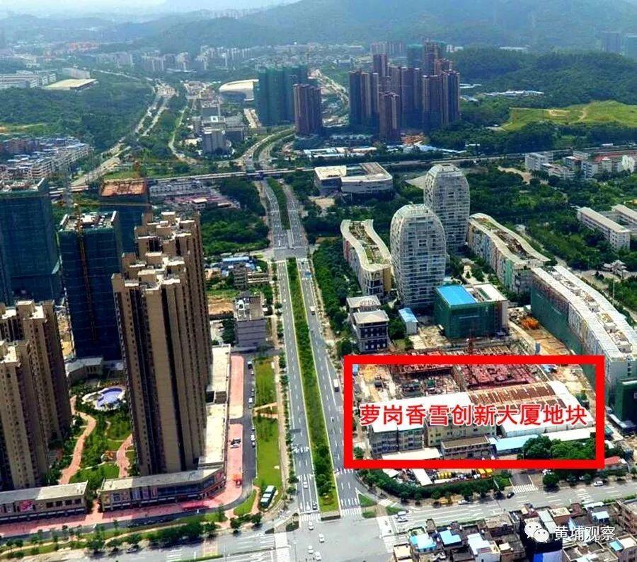 沙巴体育 皇冠app — {} 【】万达、合景之后萝岗再建一座高端酒店综合体!