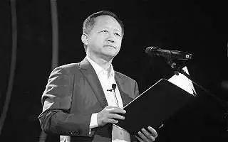 《时尚》杂志社创始人刘江因病去世;富途证券上市首日收涨27.67%;特斯拉临时性关闭门店,停止聘用员工计划……(图1)