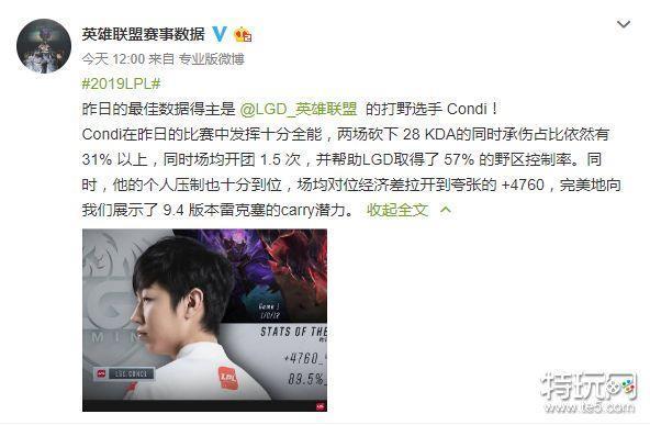 http://www.lightbutler.cn/youxi/166140.html