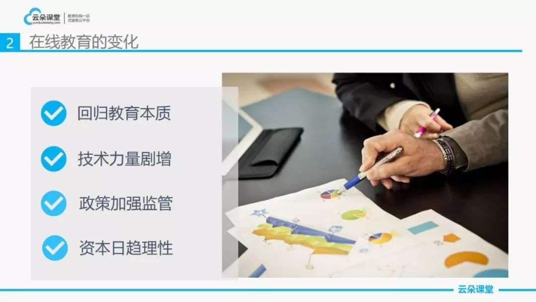 百度seo推广是什么seo的中文seo优化教程百度云-第1张图片-爱站屋博客