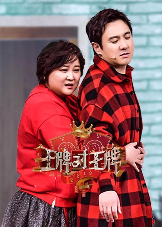 贾玲对沈腾一口一个哥还经常拥抱,引发粉丝误会希望他们在一起