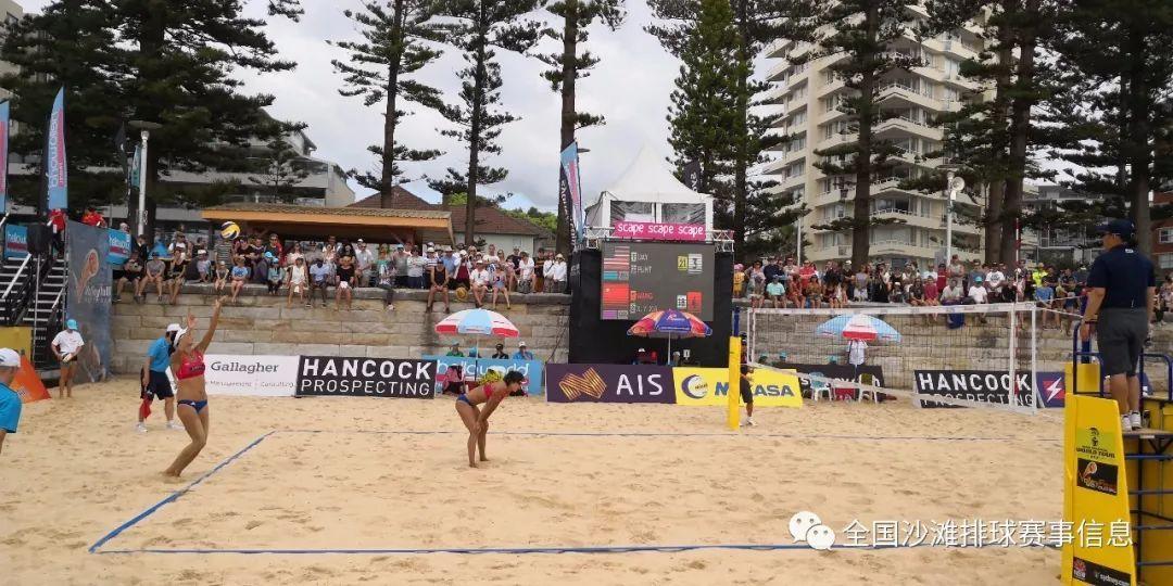 王凡夏欣怡夺得世界沙滩排球巡回赛悉尼站第4名