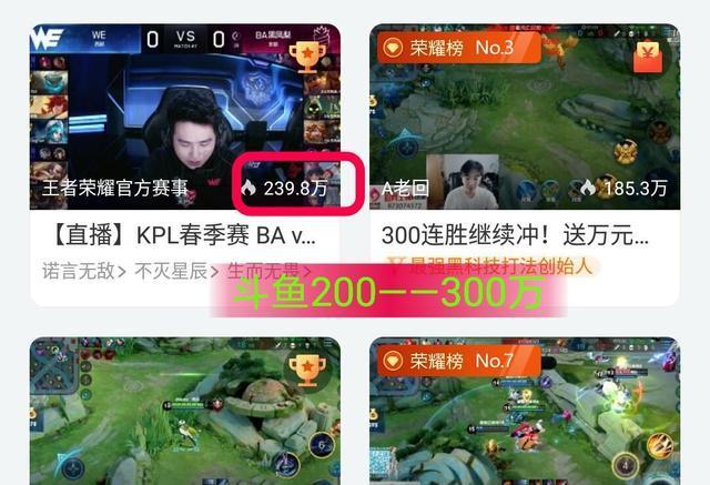 http://www.lightbutler.cn/youxi/165527.html
