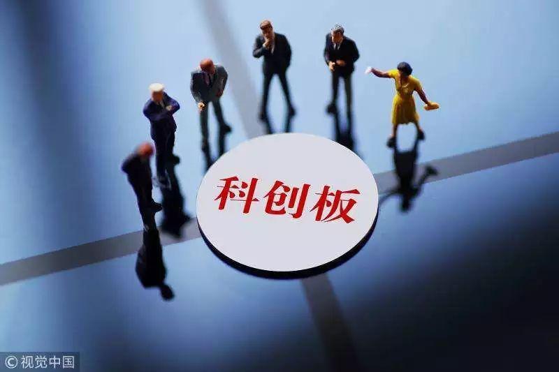 《时尚》杂志社创始人刘江因病去世;富途证券上市首日收涨27.67%;特斯拉临时性关闭门店,停止聘用员工计划……(图3)
