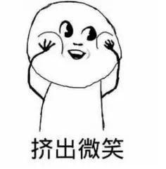 ��瀵т汉�轰�_--038褰╃エapp锛�澶ч��--_姘哥��褰╃エ缃�淇¤�������ф�---��宀�缃����伴�逛�
