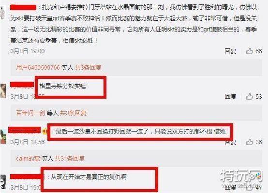 http://www.lightbutler.cn/youxi/166133.html
