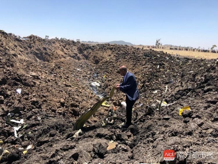 埃塞航空空难救援工作基本结束