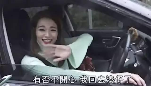 """原创            霸气!老公白天被拍到""""出轨""""新欢,女星晚上就发文宣传离婚! 娱乐头条 第5张"""