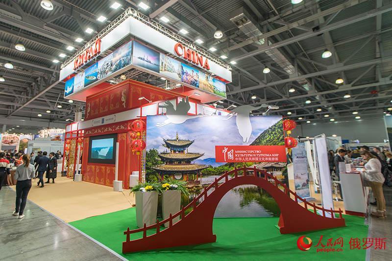 第14届俄罗斯莫斯科国际旅游交易会开幕