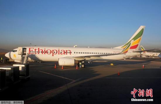 埃航波音客机坠毁后 波音公司推迟亮相新型777X客机 新闻聚焦 第1张