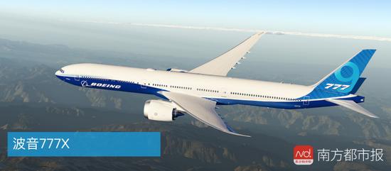 波音推迟新机型777X公开亮相活动!已为埃航空难提供技术协助 新闻聚焦 第2张