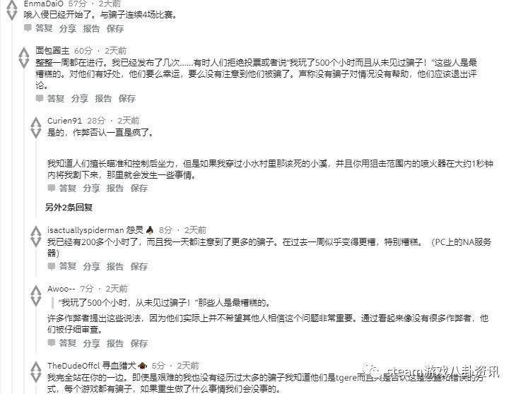終於還是來瞭:《Apex英雄》國外玩傢號召EA鎖區 尤其中國玩傢開掛太多 得到瞭積極的響應