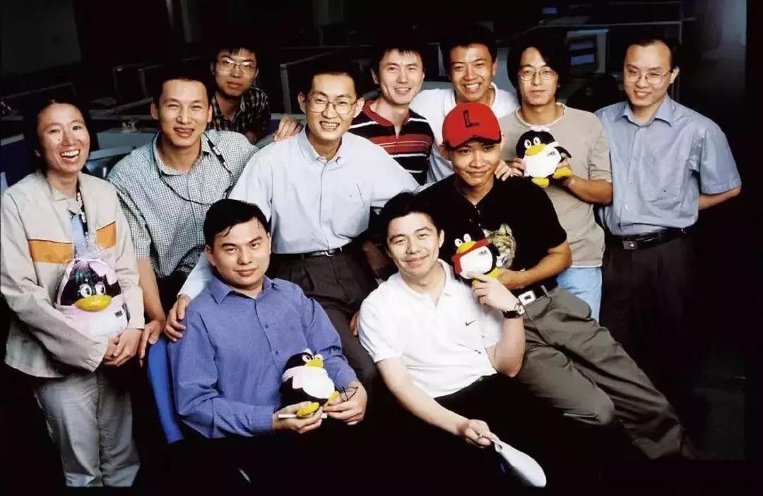 传马化腾曾不看好富途,初始阶段拒绝投资 科技头条 第1张