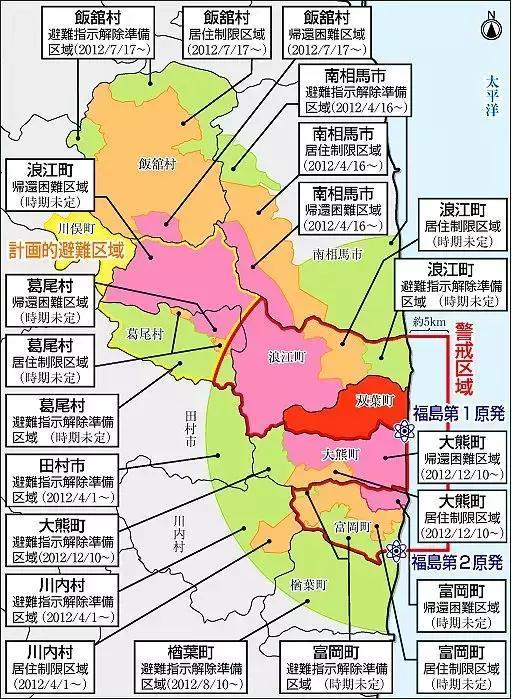 堆芯熔毁_日本311大地震虽然过去了整整8年,但这些照片定格了当年场景 ...