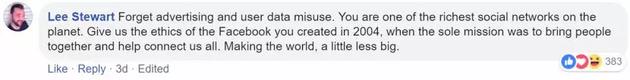"""Facebook要""""变脸"""",网友乐了:你这不就是抄微信嘛 科技头条 第5张"""