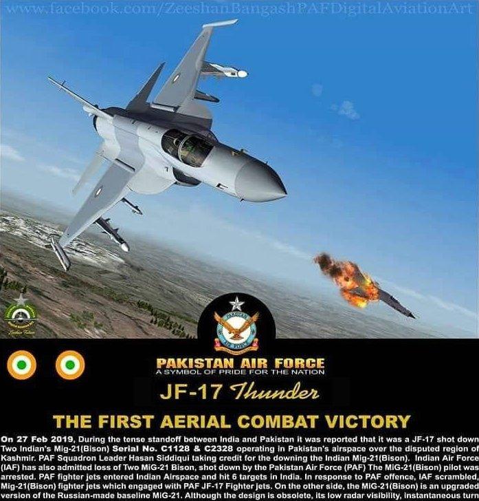 小巴空军发布海报:枭龙大战米格-21,还透露了一些信息_头盔 军事在线 第1张