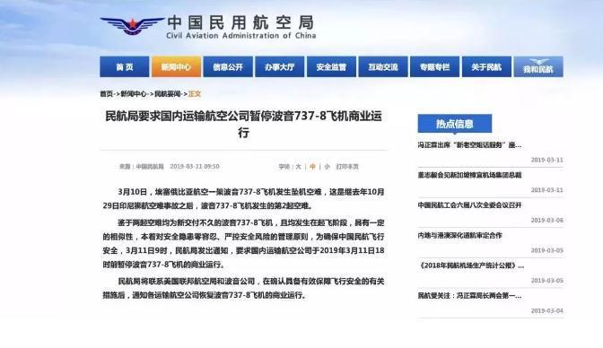 """云南镇雄警方就""""嫌疑人童年照登上通缉令""""发致歉信"""