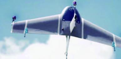 全球眼:霍尼韦尔公司推出新型直升机任务通信终端_进行 军事在线 第1张