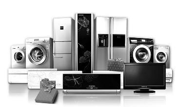 互联网+电子电器行业发展的新机遇