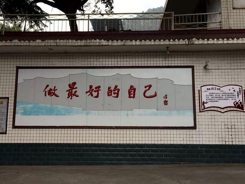 我的支教梦,我的中国梦