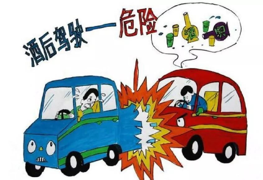 萍乡一男子酒后任性开车去接老婆下班,结果在等红绿灯时却睡着了
