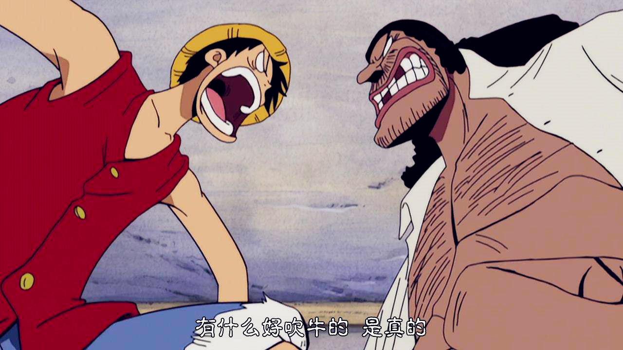 原创            海贼王:黑胡子当上海贼王实至名归!路飞只是在玩角色扮演! 动漫Cosplay 第3张