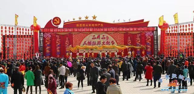 """山丹县举办""""二月二""""龙抬头民俗旅..."""