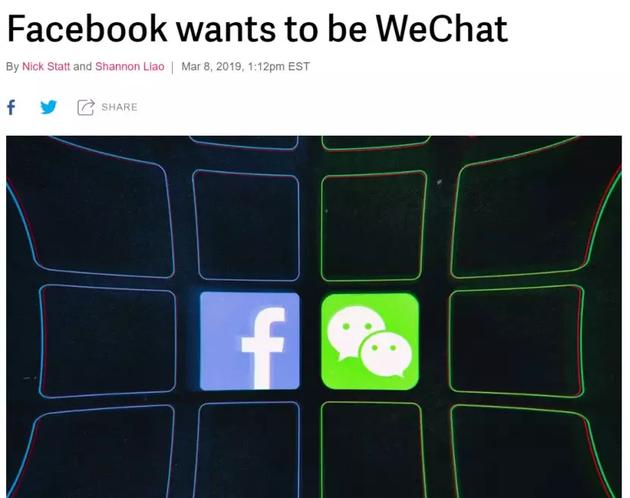 """Facebook要""""变脸"""",网友乐了:你这不就是抄微信嘛 科技头条 第4张"""