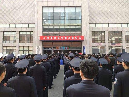 http://www.lightbutler.cn/shehui/167782.html