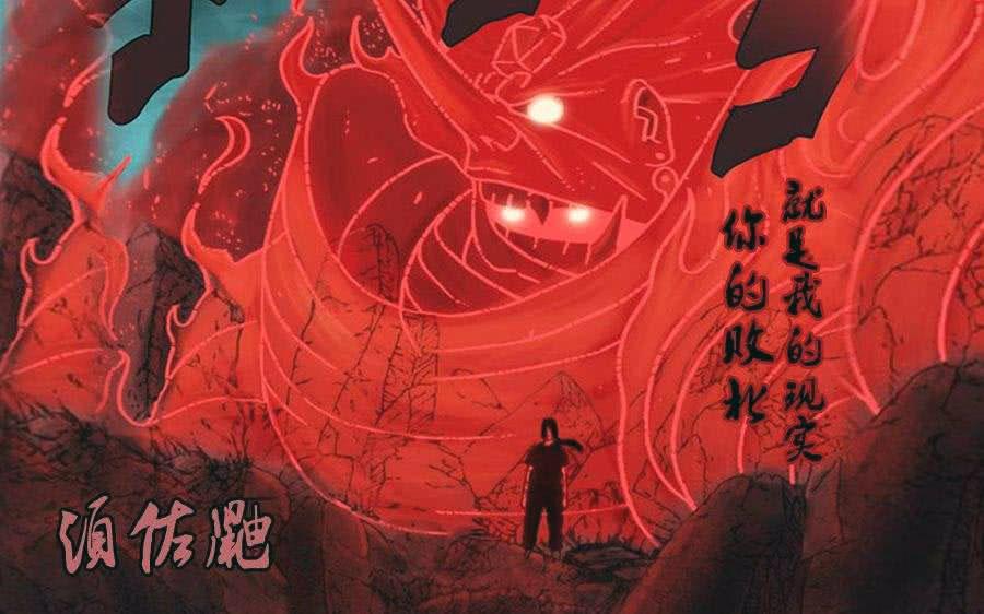 鼬和斑的须佐能乎_晓中7位忍者的终极大招,哪个大招最厉害呢?_技能