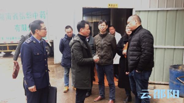 http://www.lightbutler.cn/shehui/167691.html