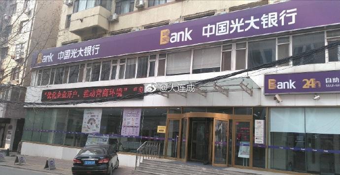 大连一银行门口人行道被划成专用车位 网友:让