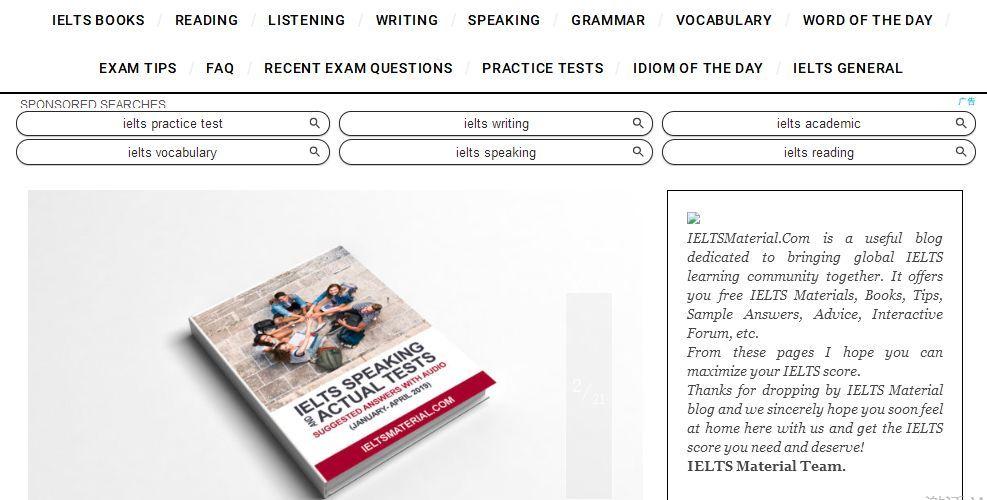 从报考雅思到最终出国留学,你应该知道哪些学习网站呢?_图1