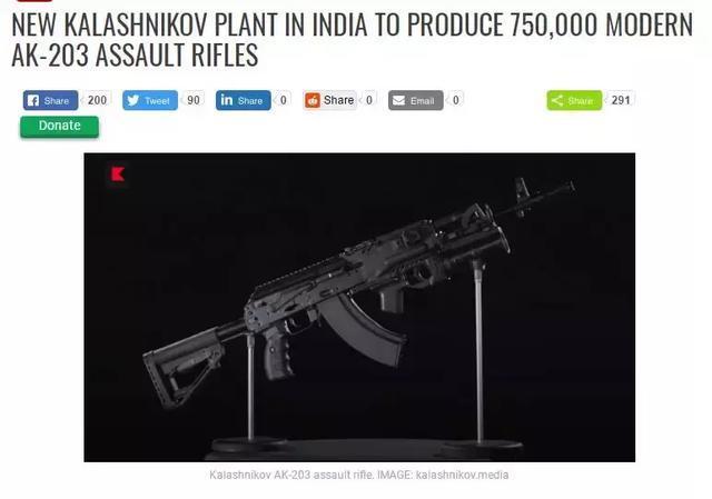印度进口74万支最新AK203步*枪!实在忍不了国产枪了?_系列 军事在线 第2张