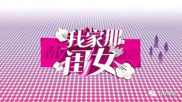 """吴昕录节目被""""丑鞋""""抢镜,价格曝光后网友集体吐槽:白送都不要"""