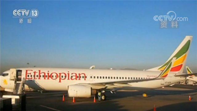 埃塞俄比亚航空客机失事:机长经验丰富 客机全新 新闻聚焦 第1张
