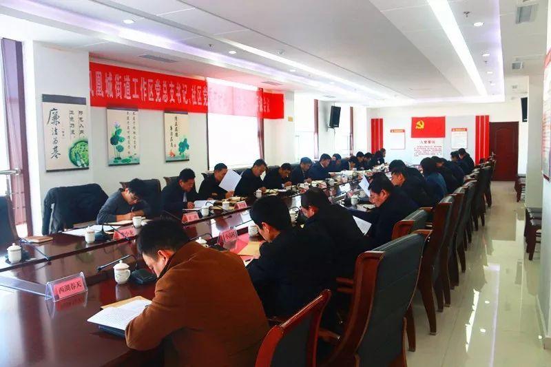 http://www.lightbutler.cn/shehui/167780.html