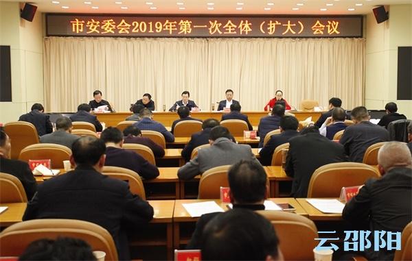 http://www.lightbutler.cn/shehui/167692.html