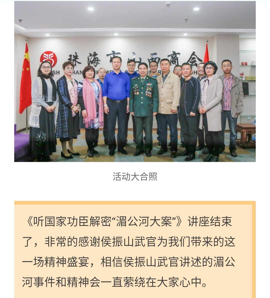 湄公河大案:江海峰会见蒙洪,不料蒙洪说出坎里拉藏身地点