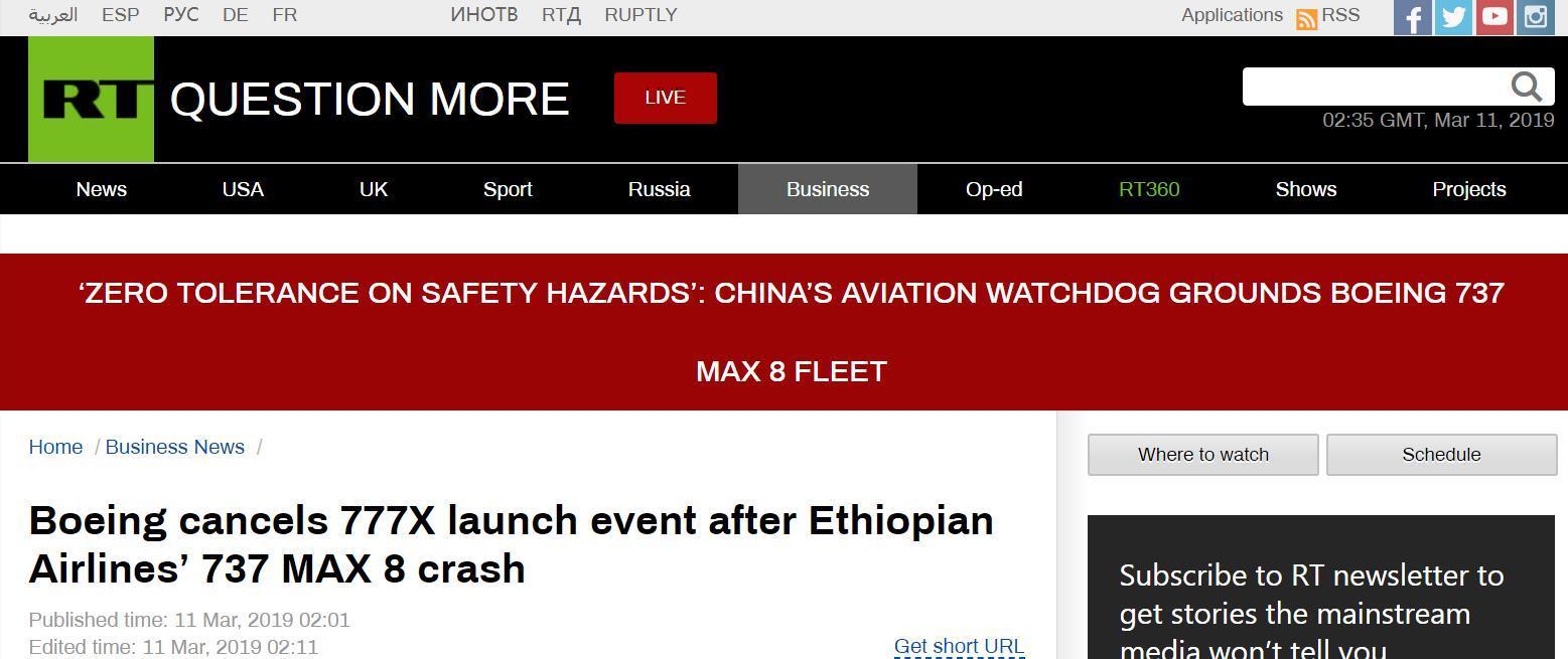 因埃塞俄比亚航空坠机事件 波音取消新客机揭幕仪式