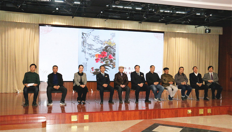 水墨颂中华 庆祝建国成立七十周年书画邀请展在北京西站艺术馆举行
